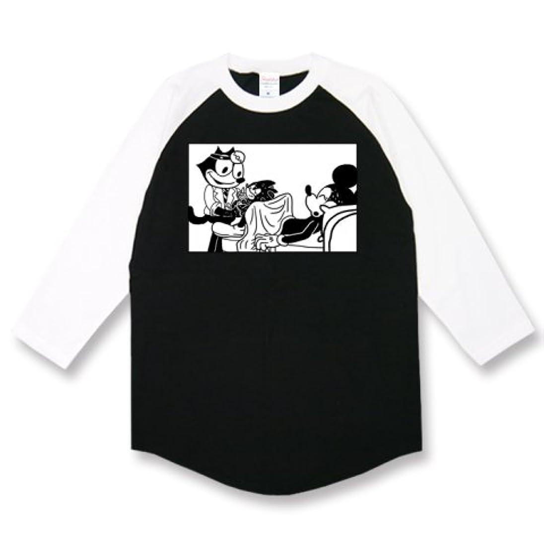 ジョットディボンドン肝遮るフィリックス ザ キャット Felix The Cat セクシー エロ 変態 パロディ メンズ レディース ユニセックス ラグラン七分丈Tシャツ