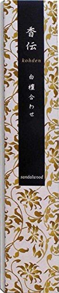 分離糸遺棄された香伝 白檀合わせ(サンダルウッド) スティック40本入(香立て付)