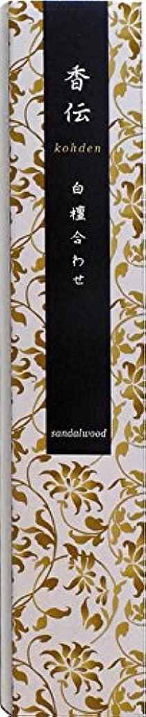 ペチコートましい黒香伝 白檀合わせ(サンダルウッド) スティック40本入(香立て付)