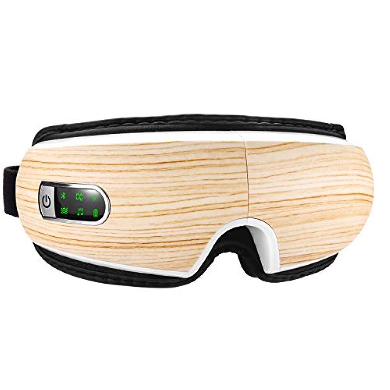 工場引退したおとこ目マッサージ器 目元エステ 目元美顔器 ホットアイマスク 快眠グッズ 振動機能 音楽機能 USB充電式 タイマー機能 アイマスク