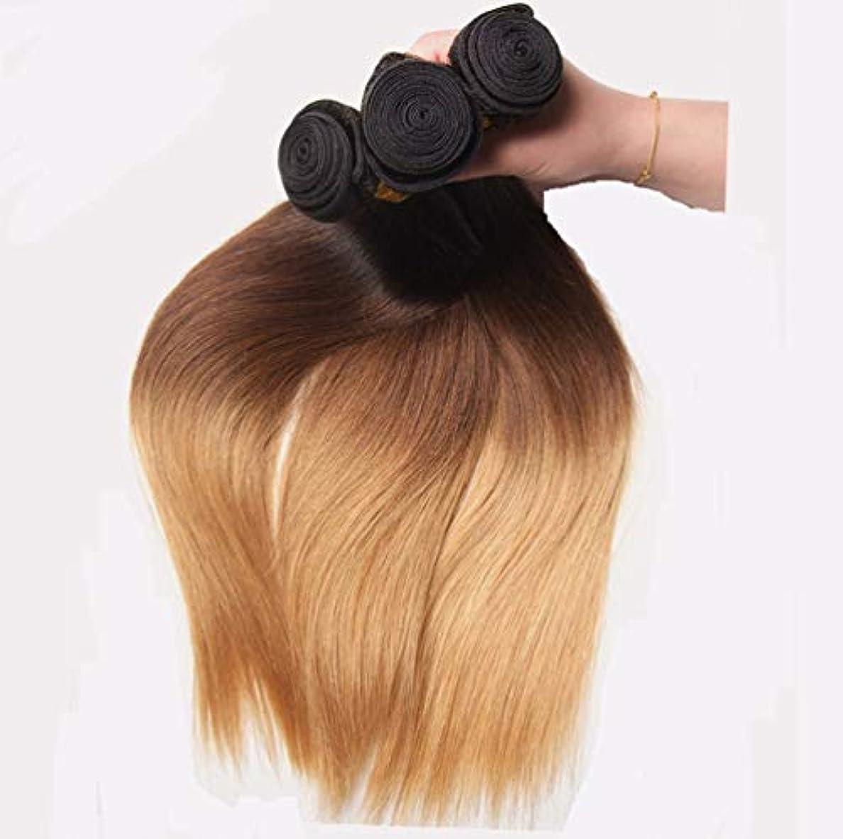 要旨神の自分自身女性10Aグレードペルーストレート人毛ストレートバージン人毛織りエクステンションミックスストレートヘアウィービング(3バンドル)