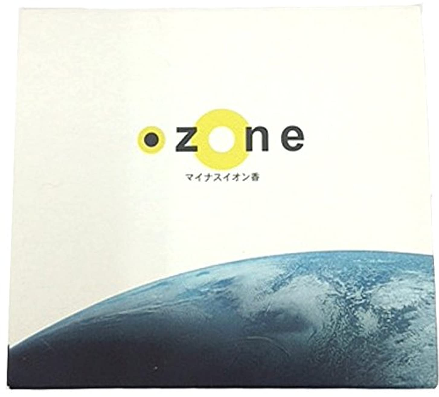 位置するコールド壊れた悠々庵 OZONE 箱型 オリエンタルハーブ