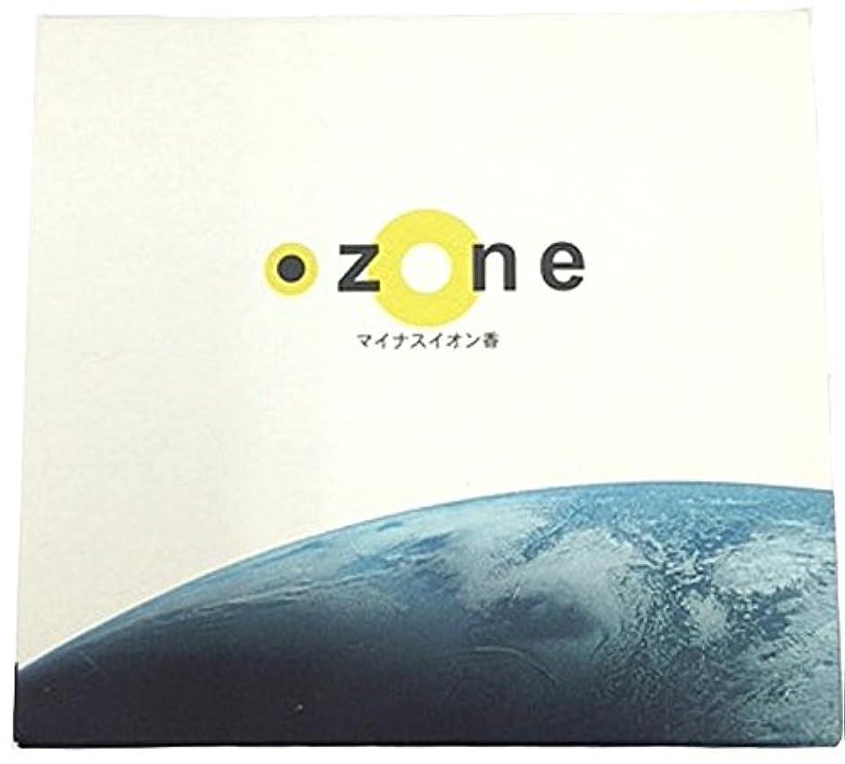 抗生物質艦隊中性悠々庵 OZONE 箱型 オリエンタルハーブ