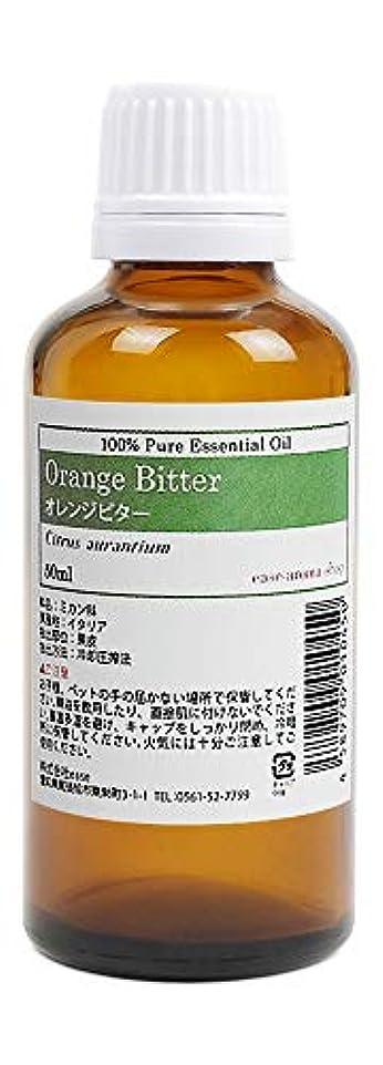 埋め込むブラウン木ease アロマオイル エッセンシャルオイル オレンジビター 50ml AEAJ認定精油