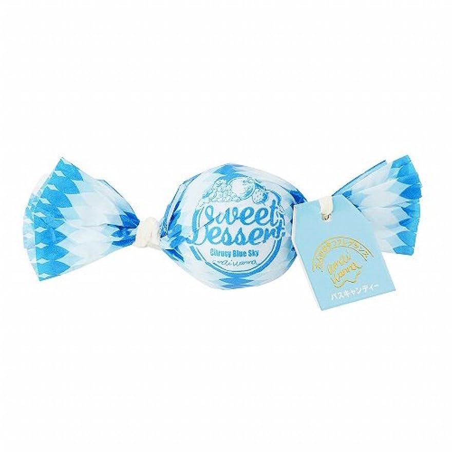 カウントアップカテゴリーに対応するアマイワナバスキャンディー青空シトラス