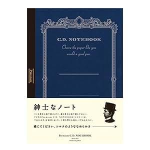 アピカ プレミアムCD ノート 横罫 A4 CDS150Y