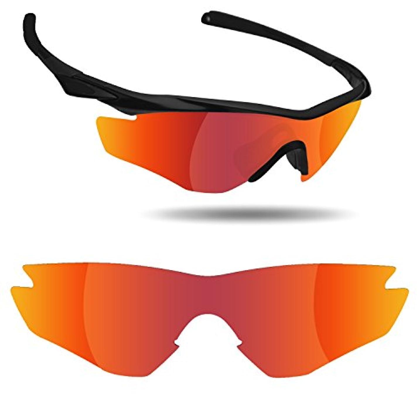 しょっぱい認識裸Fiskr 塩水防止 Oakley M2交換用レンズ 偏光レンズ-マルチオプション型