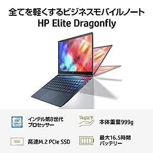 『日本HP が初の PC 国内年間トップシェア獲得』とは