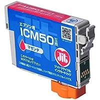 ジット エプソン(EPSON)対応 リサイクル インクカートリッジ ICM50 マゼンタ対応 JIT-NE50MZN