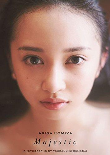小宮有紗写真集 Majestic(仮)