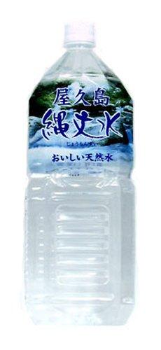 屋久島 縄文水 2L×6本