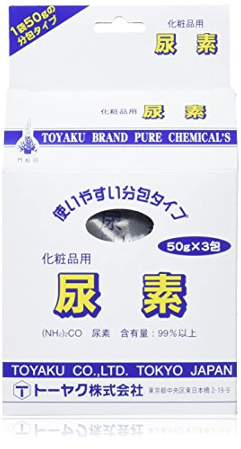 残高鋸歯状小包トーヤク 尿素 50g×3