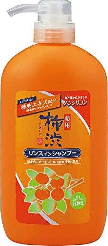 義務付けられたエミュレートするマート熊野油脂 薬用 柿渋リンスインシャンプー 本体 600ml