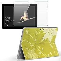 Surface go 専用スキンシール ガラスフィルム セット サーフェス go カバー ケース フィルム ステッカー アクセサリー 保護 フラワー 花 フラワー 緑 001870