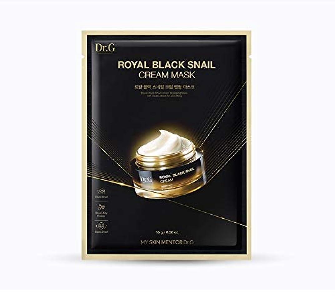 規範女王小道具Dr.Gロイヤルブラックスネイルクリームマスク10EA 韓国の人気化粧品ブランドの人気マスクパックスキンケア肌鎮静カタツムリクリーム SNAIL CREAM MASK