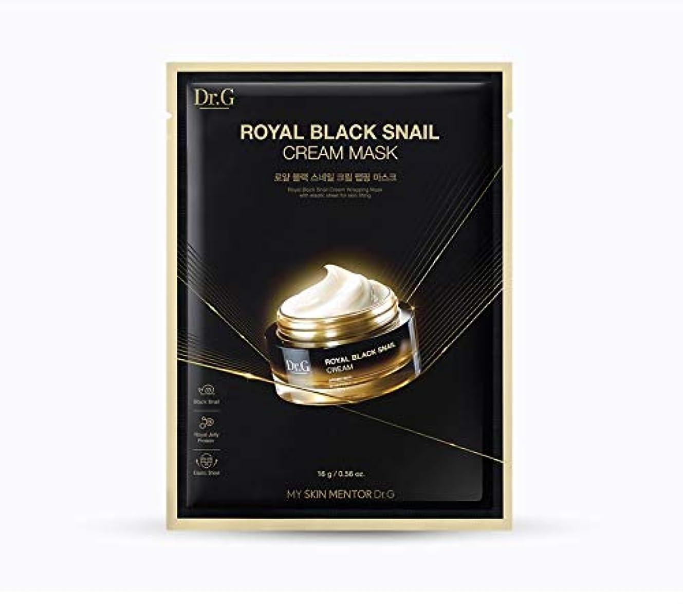 神経フロー教育するDr.Gロイヤルブラックスネイルクリームマスク10EA 韓国の人気化粧品ブランドの人気マスクパックスキンケア肌鎮静カタツムリクリーム SNAIL CREAM MASK