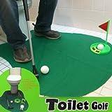 【エンタメプレゼント マーカー付セット】トイレットゴルフゲームセット