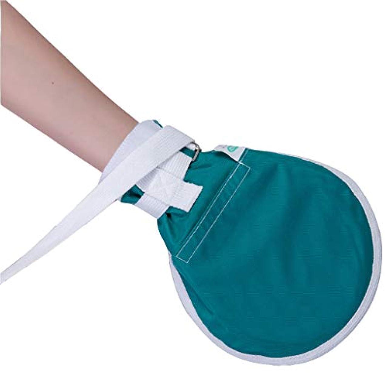 ガスアクセント区画医療用拘束手袋 - 予防患者の傷自己牽引式引っ張りチューブ、自己怪我、ベッドレスト