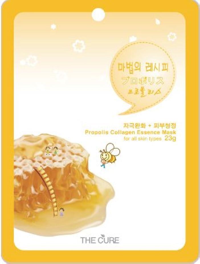 鉛筆君主制進むプロポリス コラーゲン エッセンス マスク THE CURE シート パック 10枚セット 韓国 コスメ 乾燥肌 オイリー肌 混合肌