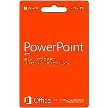 Microsoft PowerPoint2016 (最新 永続版)|カード版|Windows|PC2台