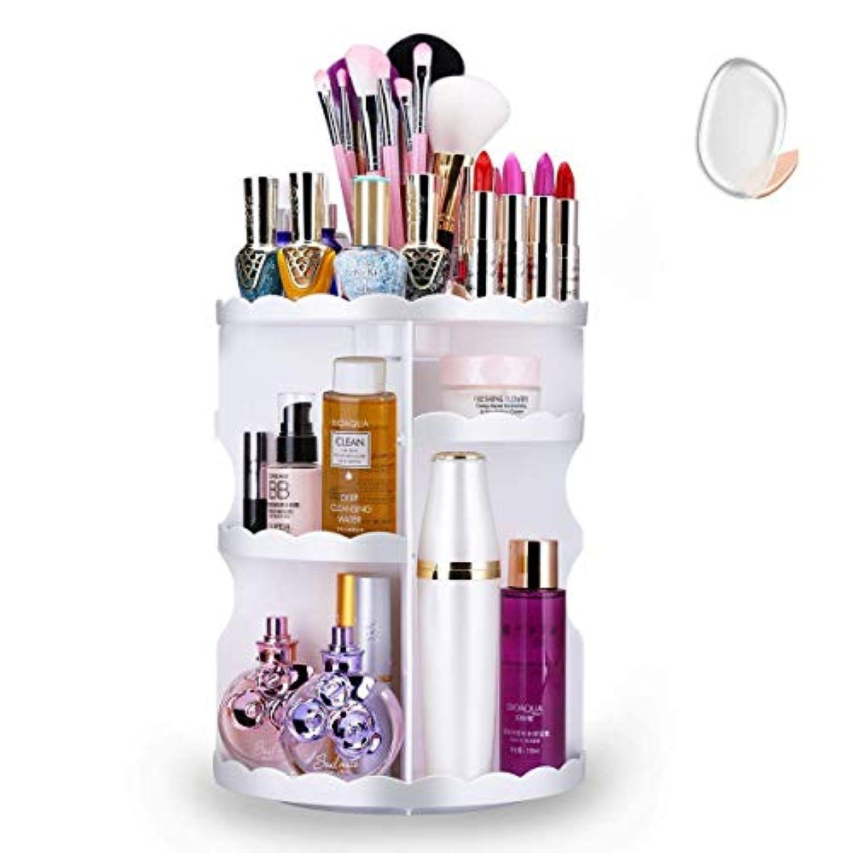化粧品 収納 EMOCCI コスメ収納ボックス 360度回転式 台所収納 メイクボックス 化粧品収納スタンド 超大容量 (ホワイト)