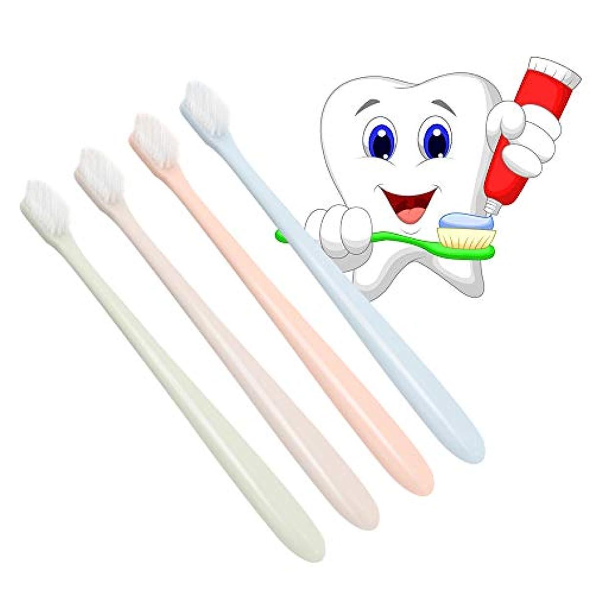 排気記念日受信Decdeal 歯ブラシ 4本入り 大人の歯ブラシ 柔らかい 携帯用