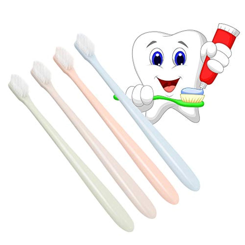 航空便余分な多様性Decdeal 歯ブラシ 4本入り 大人の歯ブラシ 柔らかい 携帯用
