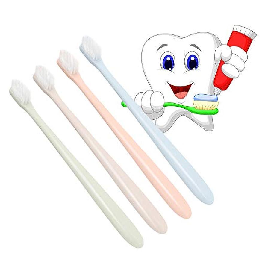 逮捕稼ぐ彼女のDecdeal 歯ブラシ 4本入り 大人の歯ブラシ 柔らかい 携帯用