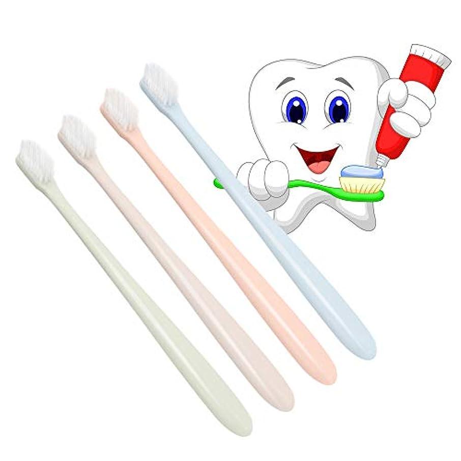 将来の途方もない逆さまにDecdeal 歯ブラシ 4本入り 大人の歯ブラシ 柔らかい 携帯用