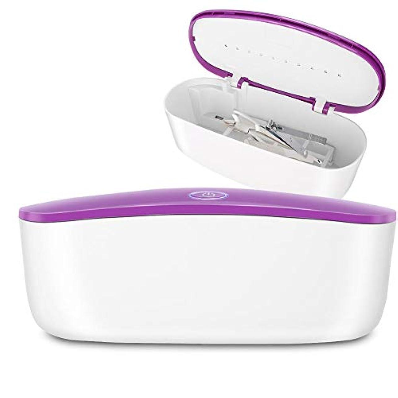 いらいらさせるずらす寄り添うUVCクリーンボックス、USBネイルアートUVライトマニキュアツール、眼鏡、ジュエリー、玩具、キー、歯ブラシ
