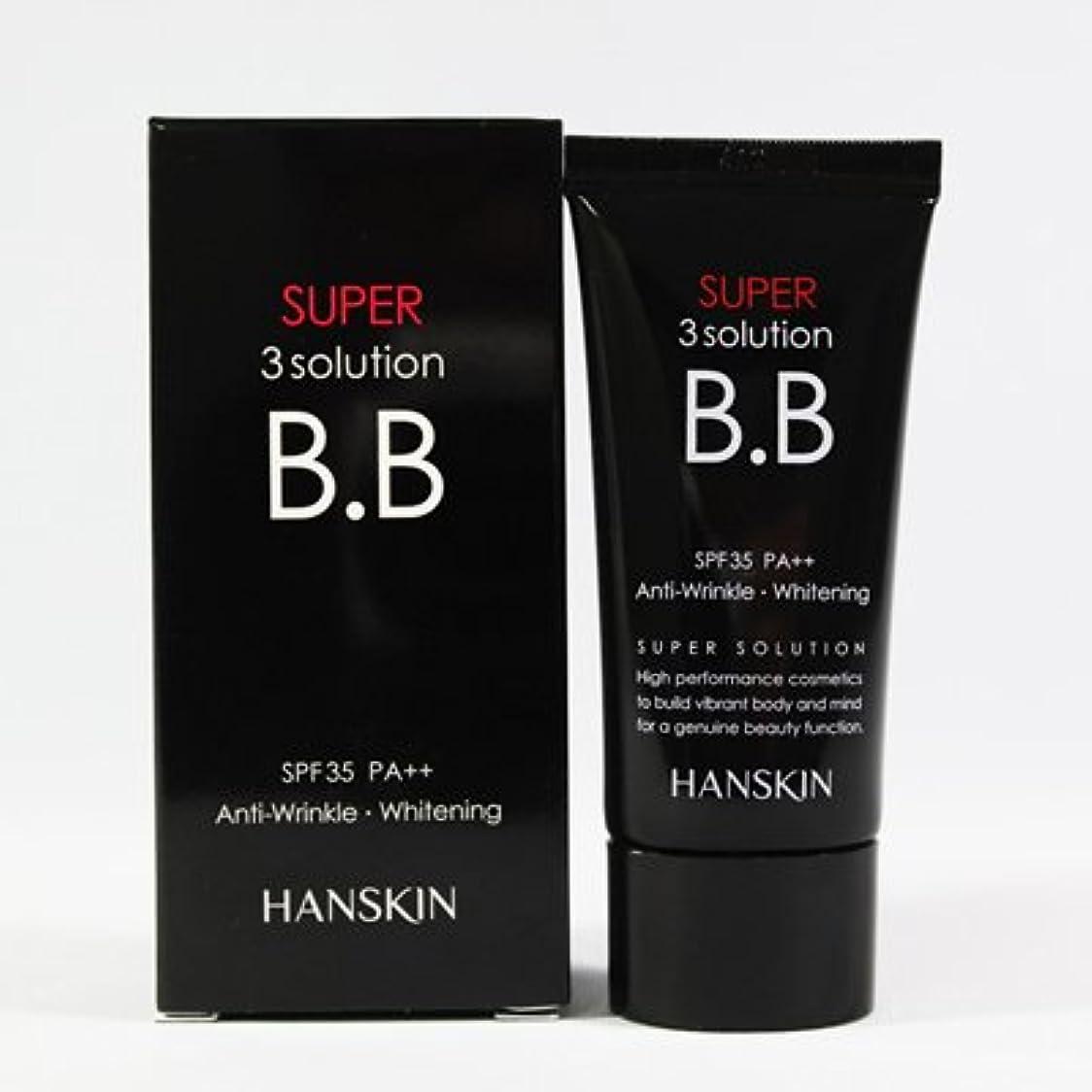 ハリウッドタイムリーな等しいHANSKIN ハンスキン スーパー3ソリューションBBクリーム(30g)