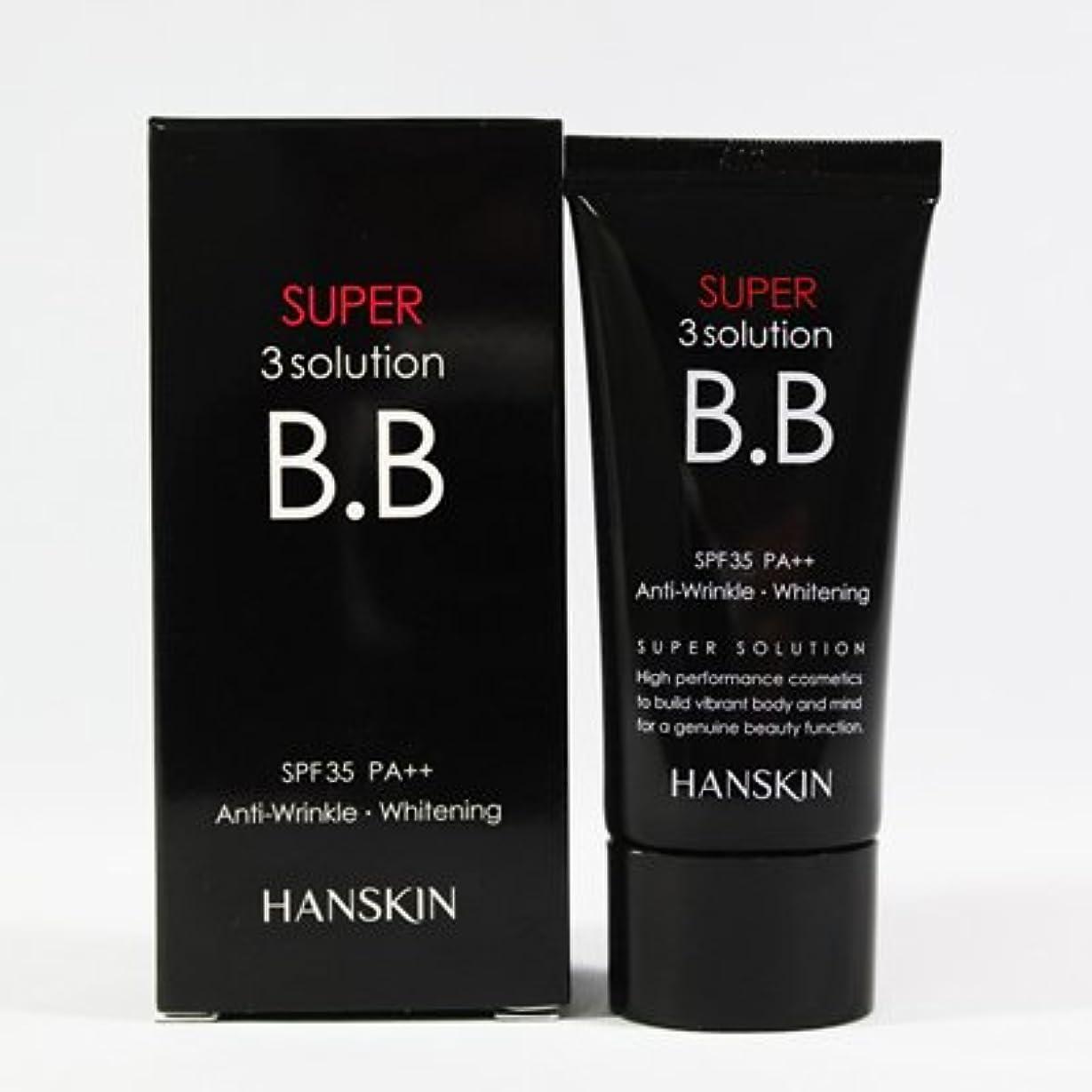 日曜日シアーでもHANSKIN ハンスキン スーパー3ソリューションBBクリーム(30g)