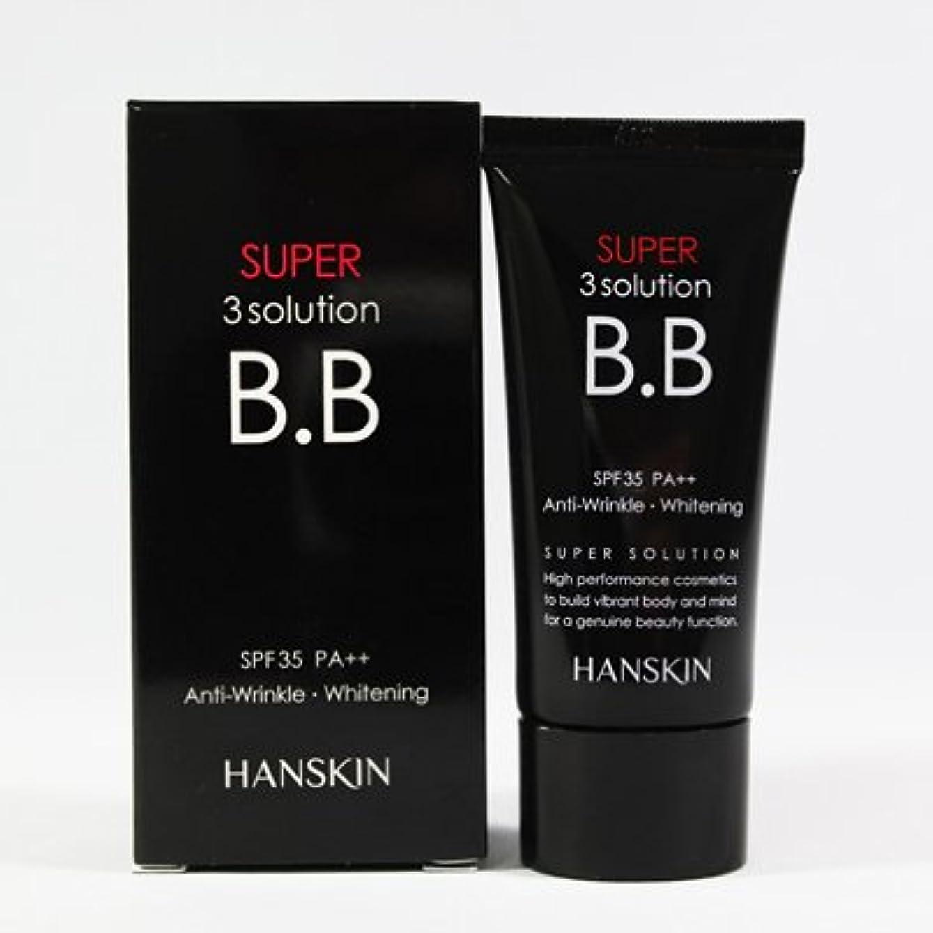 高架指紋本会議HANSKIN ハンスキン スーパー3ソリューションBBクリーム(30g) (箱無し)