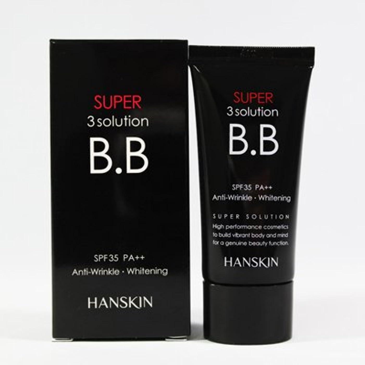 テラス下品こんにちはHANSKIN ハンスキン スーパー3ソリューションBBクリーム(30g)