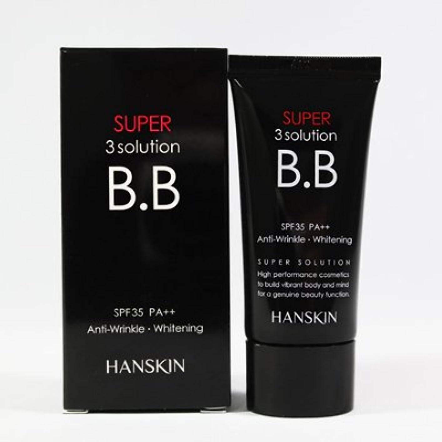 迷路引き出す悩みHANSKIN ハンスキン スーパー3ソリューションBBクリーム(30g) (箱無し)
