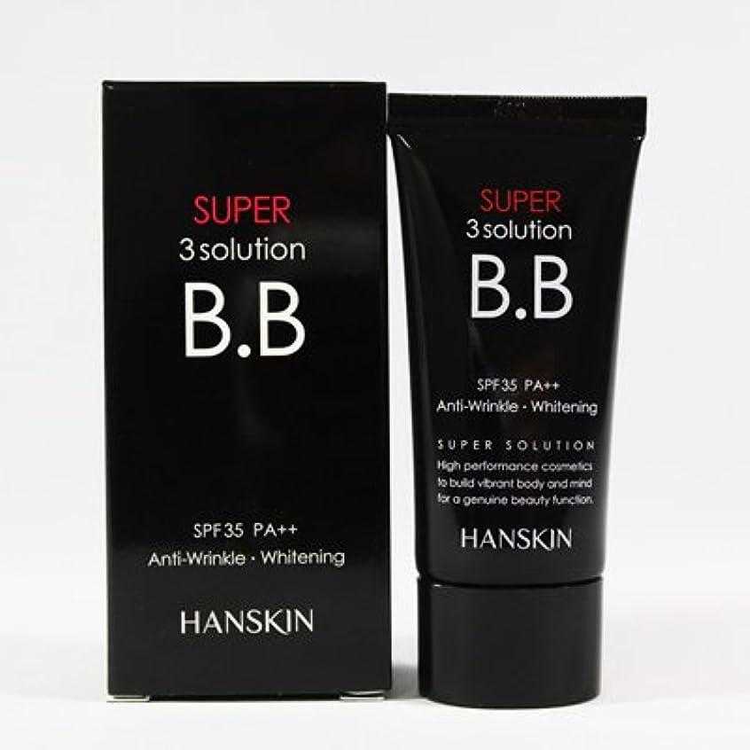 無能インスタント役立つHANSKIN ハンスキン スーパー3ソリューションBBクリーム(30g)