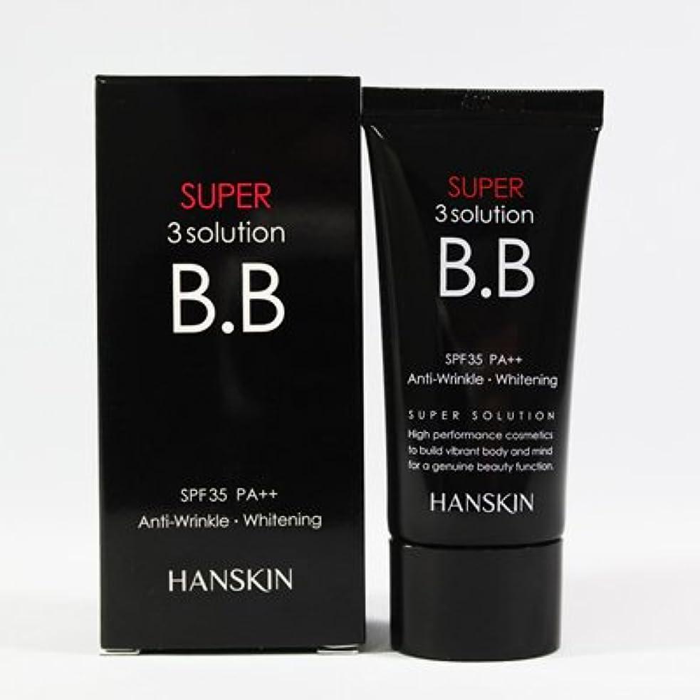 スケジュール哀ベスビオ山HANSKIN ハンスキン スーパー3ソリューションBBクリーム(30g)