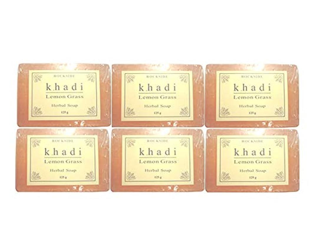ビデオ発揮する闇手作り  カーディ レモングラス ハーバルソープ Khadi Lemon Grass Herbal Soap 6個SET