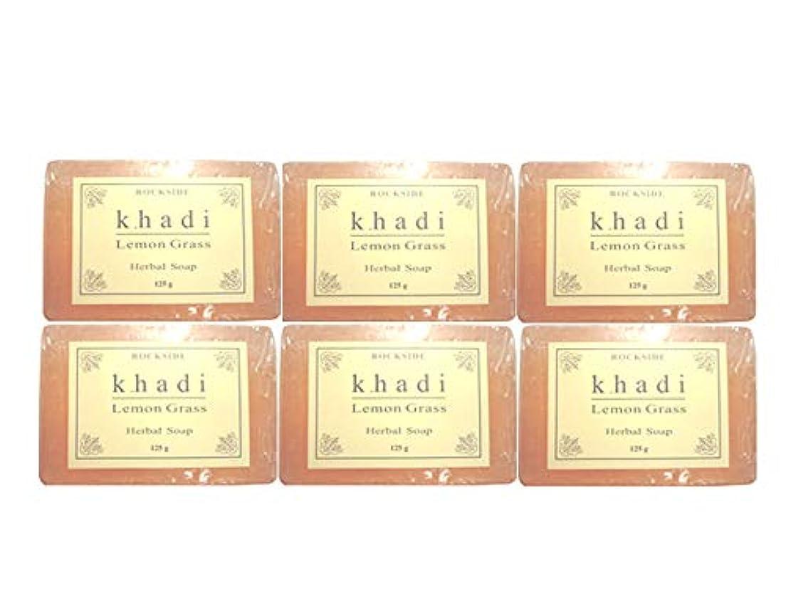 コンピューターを使用するフルートリーン手作り  カーディ レモングラス ハーバルソープ Khadi Lemon Grass Herbal Soap 6個SET