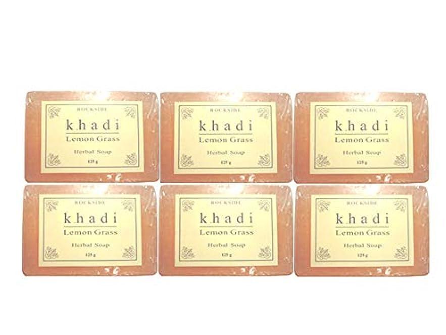 右ファンネルウェブスパイダー愛する手作り  カーディ レモングラス ハーバルソープ Khadi Lemon Grass Herbal Soap 6個SET