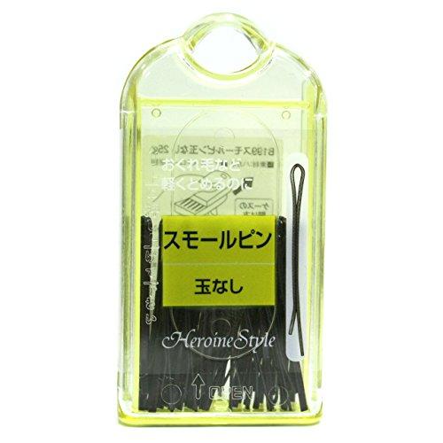 ヘアメイクセットヘアピン(スモールピン)【B33-B199】