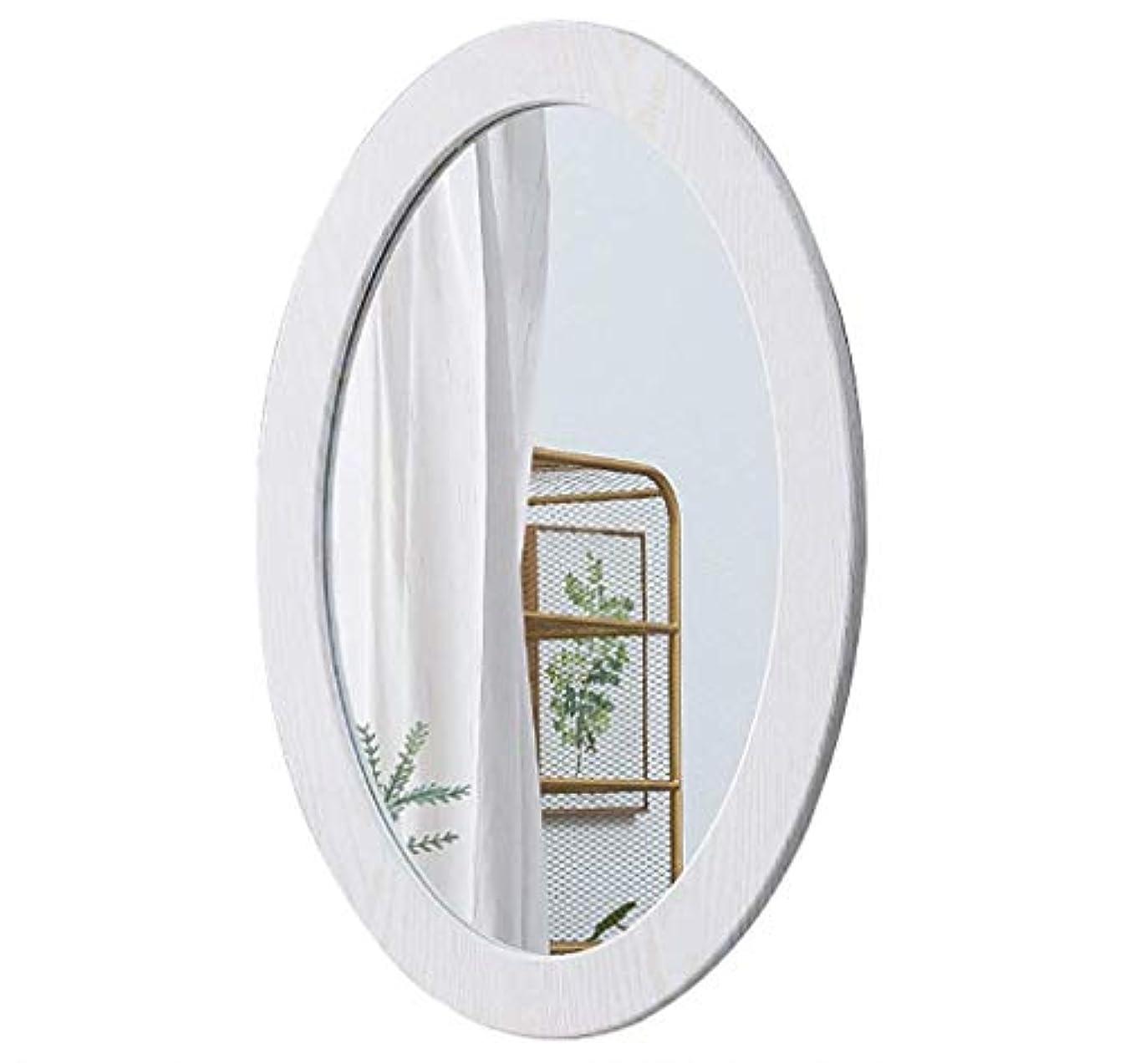 ものブリーフケースペアSelm 浴室ミラー壁掛け、洗面化粧台オーバルpvcフレーム化粧鏡用浴室洗面所廊下 (Color : White, Size : 40CMx60CM)