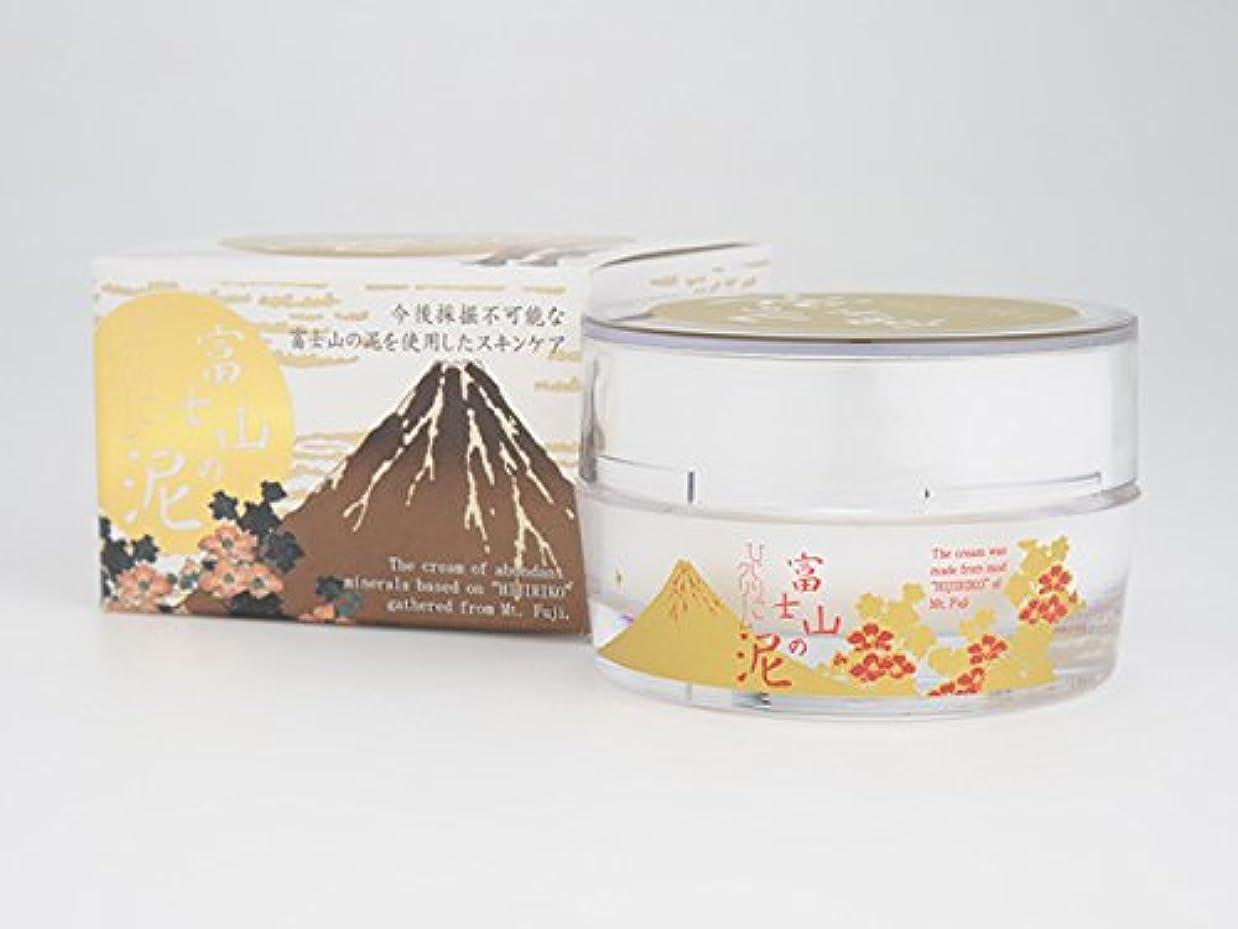 報奨金祝福するひじりこクリーム 30g