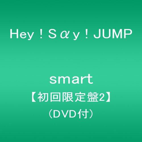 smart【初回限定盤2】(DVD付)