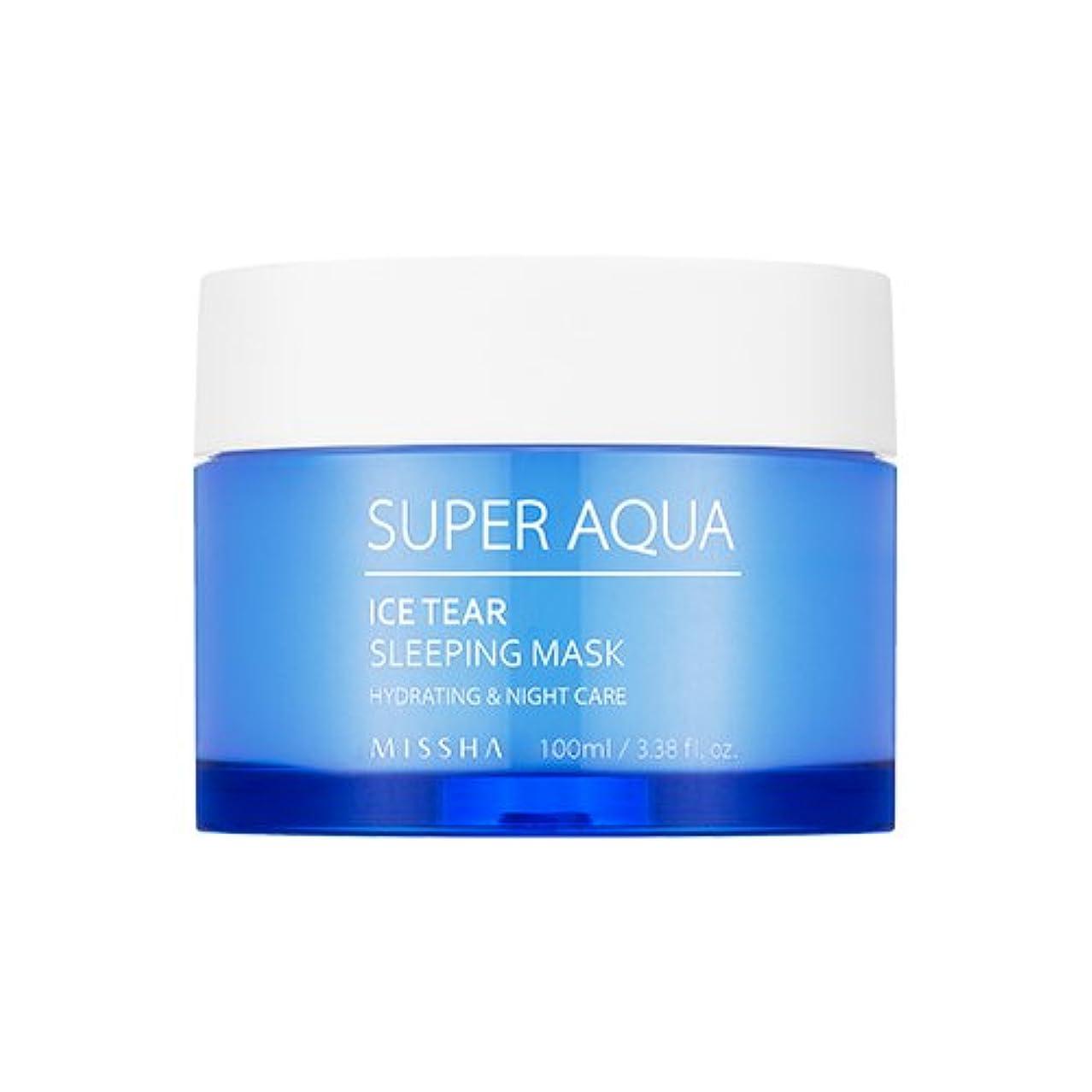 収まる冗談で哲学MISSHA Super Aqua Ice Tear Sleeping Mask 100ml / ミシャ スーパーアクア アイスティアスリーピングマスク [並行輸入品]