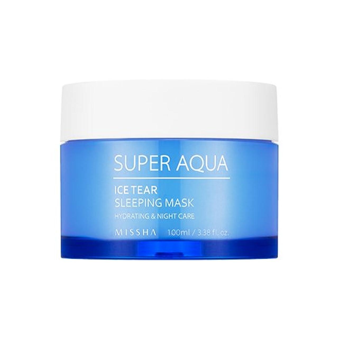 危険を冒します賞賛つなぐMISSHA Super Aqua Ice Tear Sleeping Mask 100ml / ミシャ スーパーアクア アイスティアスリーピングマスク [並行輸入品]