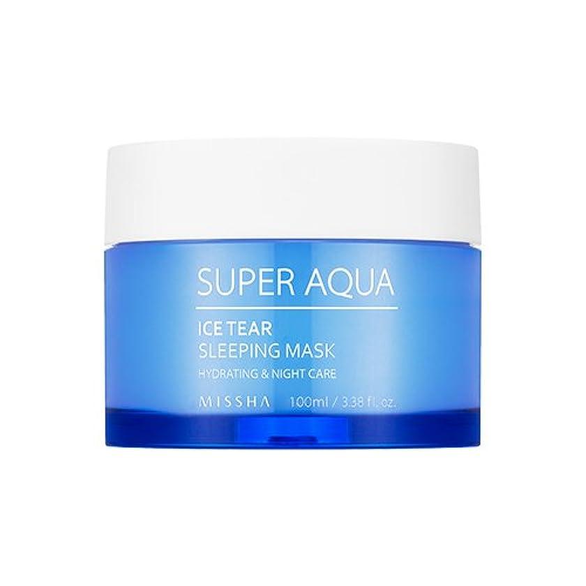 十代の若者たちボタンチョップMISSHA Super Aqua Ice Tear Sleeping Mask 100ml / ミシャ スーパーアクア アイスティアスリーピングマスク [並行輸入品]
