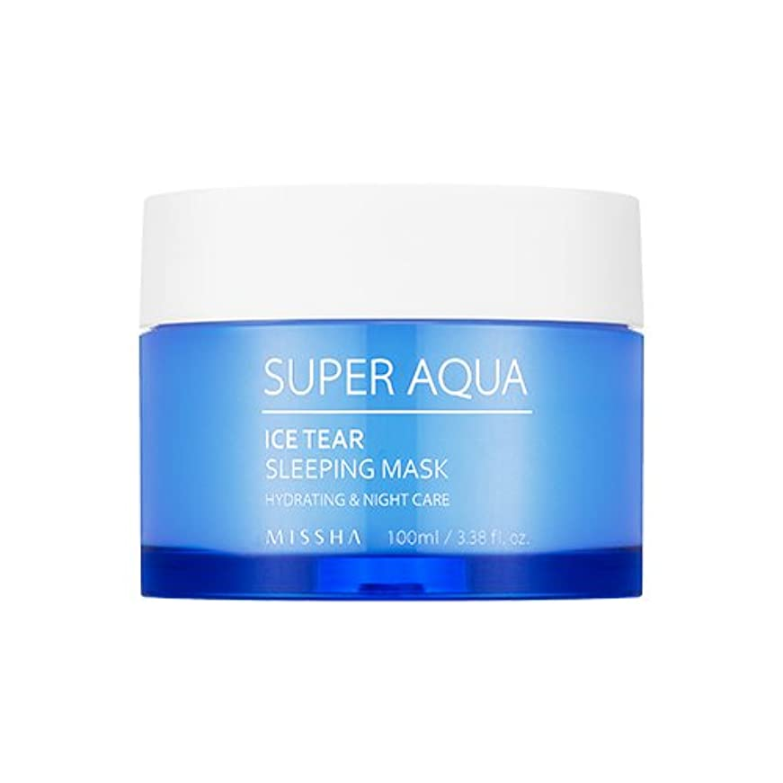 褐色取り扱いバーMISSHA Super Aqua Ice Tear Sleeping Mask 100ml / ミシャ スーパーアクア アイスティアスリーピングマスク [並行輸入品]
