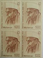 Maithili Sharan Gupta. Personality, Poet, Politician, Dramatist, Translator, 25 P. Indian Stamp (Block of 4)