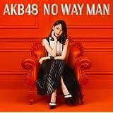 NO WAY MAN (劇場盤)